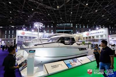 shanghai-intl-boat-show-delayed-for-second-time_2