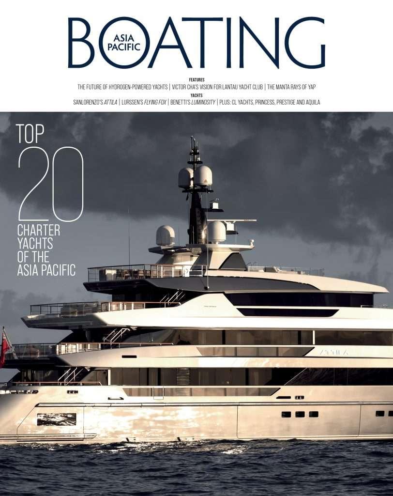 APB cover Sep/Oct 2020
