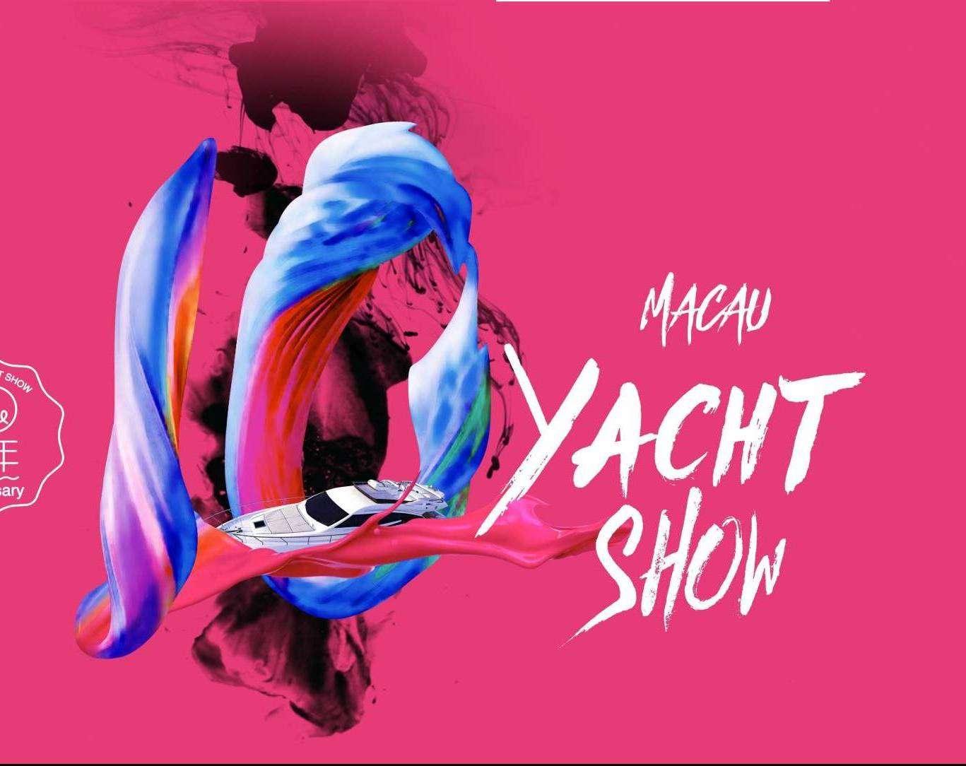 Macau Yacht Show 2020