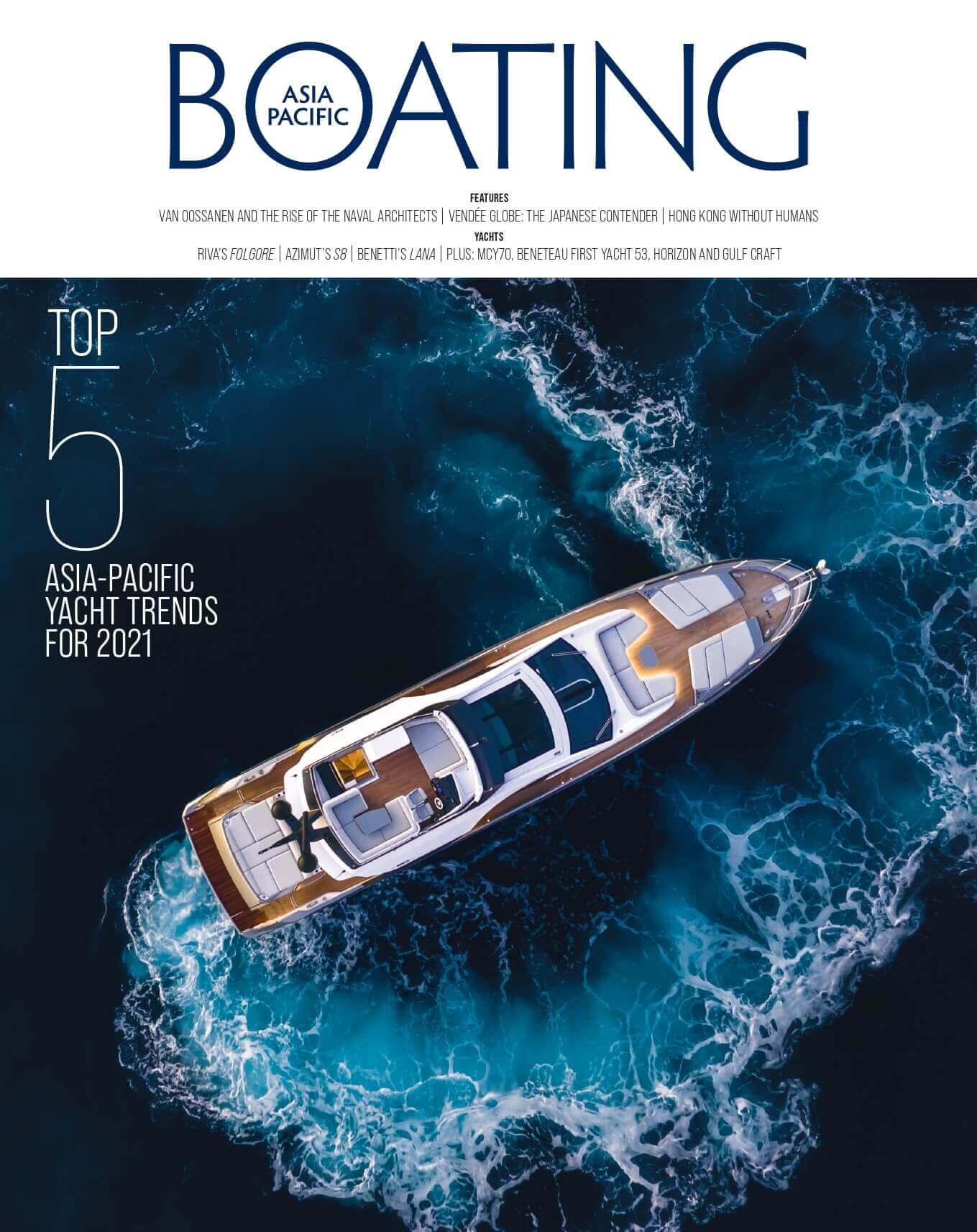 APB magazine current issue
